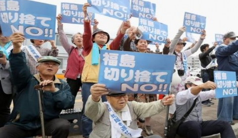 日核事故159名儿童患癌  8人复发再次接受手术